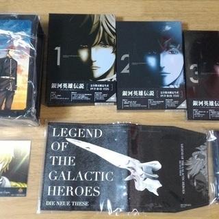 【Amazon.co.jp限定セット購入特典付】銀河英雄伝説 D...