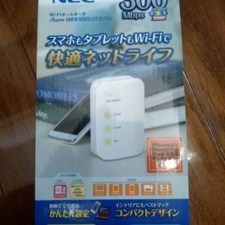 WiFiルータ