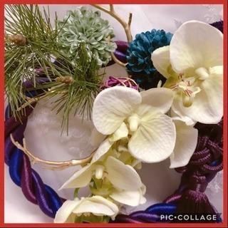 胡蝶蘭をあしらった豪華な和飾り🎀
