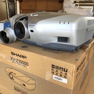 シャープ XV-Z10000 ワイドレンズ付&希望者電動スクリーン