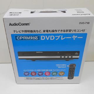 新品 オーム電機 DVDプレーヤー CPRM対応 リモコン付き ...
