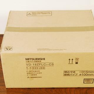 6880 VD-18ZFLC7-CS 未開封 三菱ダクト用換気扇 ...