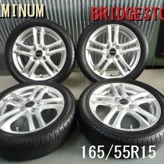 超美品★バルミナ S5 BALMINUM  165/55R15 ム...