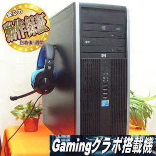 GTX660搭載☆フォートナイト/GTA5動作OK♪ゲーミングPC