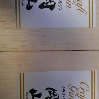 【値下げ】岡山産クラフトジンのトニックウォーターセット