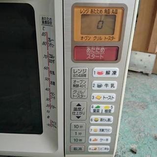 お取引中 み ナショナルオーブンレンジ2006年製 - 橋本市