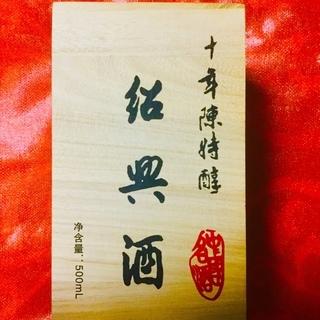 値下げ!【紹興酒 未開栓】塔牌十年陳特酵紹興酒 (500mL)木箱...