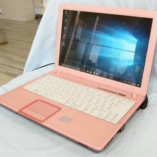 値下げノートパソコン【キレイ色♪ピンク】【Windows1…