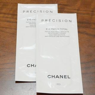 ✨シャネル (Chanel) Precision 目元パッ…