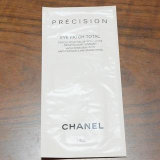 ✨シャネル (Chanel) Precision 目元パック✨ 2枚セット - 大阪市