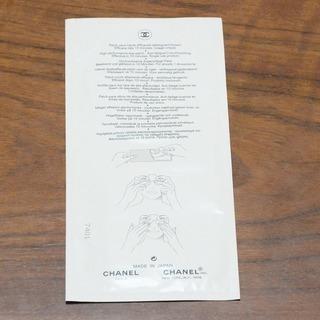 ✨シャネル (Chanel) Precision 目元パック✨ 2枚セット - コスメ/ヘルスケア
