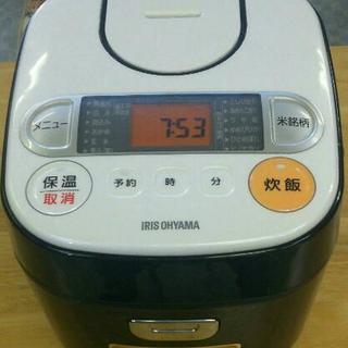 IRIS OHYAMA  3合炊き  炊飯ジャー  銘柄炊き