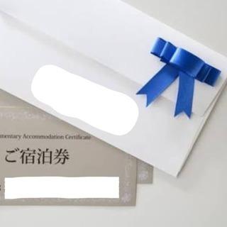 値下げ!東京のビジネスホテル!10月18日(木)~21日(日)3...