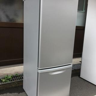 Panasonic  2ドア 冷凍冷蔵庫  168L  【2017年製】