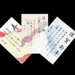 梅田の郁春(ゆうしゅん)ペン字 書道 美文字教室