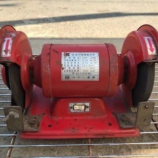 パワー産機 両頭グラインダー 安川電機製作所  管理番号101410