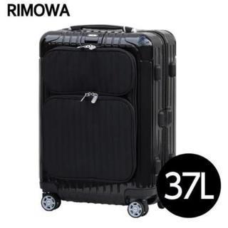 RIMOWA スーツケース