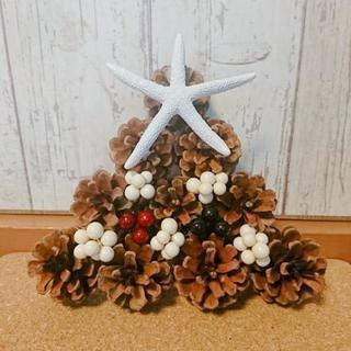 ☆松ぼっくりのクリスマスツリー☆