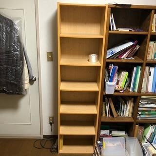本棚 ラック ブックシェルフ