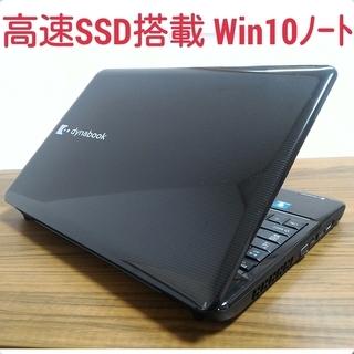 高速SSD搭載 デュアルコア メモリ4G SSD120G Offi...