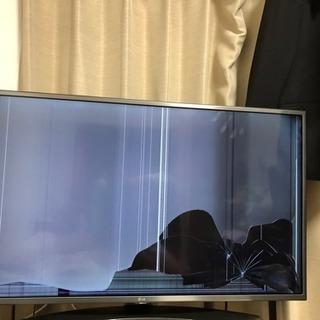 【ジャンク品】液晶割れテレビ