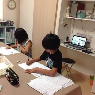 スタッド桔梗が丘四番町松原教室無料体験参加受付中❗️