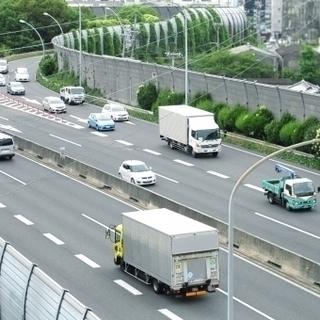 【 月給31万  賞与あり 一律諸手当含む】 トラックドライバー...