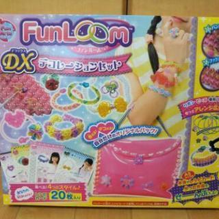 FunLoomDXデコレーションセット