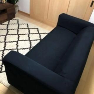 ソファ IKEA 3人掛け