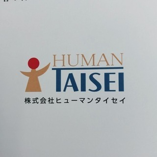 知多市内で経理事務員募集!休みもたっぷり!年間休日120日…