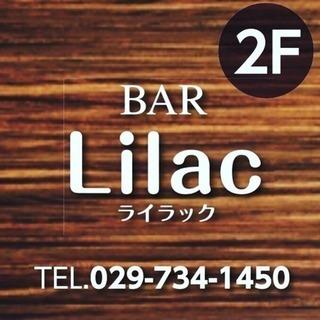 bar Lilac