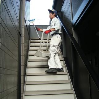 マンション共用部清掃/正社員/京都市