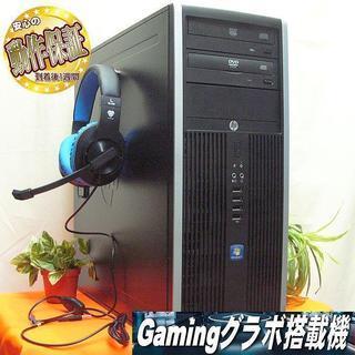 GTX760☆PUBG実機動作確認済み♪ヘッドセット付ゲーミングPC