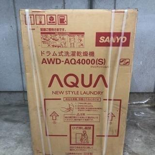 【未使用】AWD-AQ4000(S)