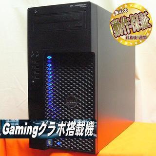HaswellCPU☆フォートナイト/BF4/R6S動作OK♪お...