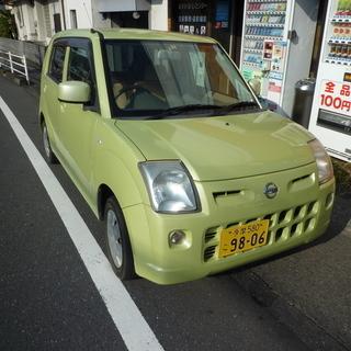 ★最終処分!早い者勝ち!平成20年 ピノ 車検31年5月 7万円 ...