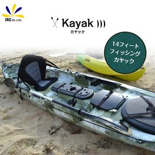 14フィート フィッシング カヤック kayak04 新品未使用
