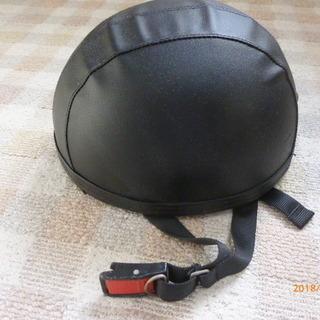 中古 ヘルメット 2