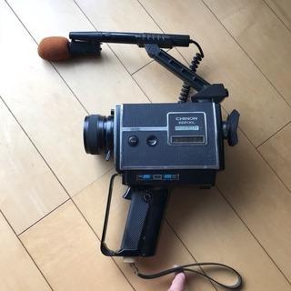 CHINON 505XL directsound