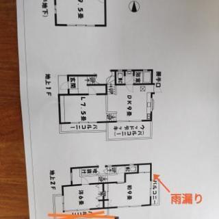 【10/15少し更新】☆空き家使ってくれませんか?☆武蔵村山 格安...