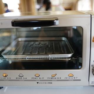 象印オーブントースター