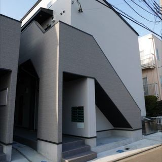 🉐初期費用3万円🙂新築BT別デザイナーズ❤️相模大野駅徒歩14分!...