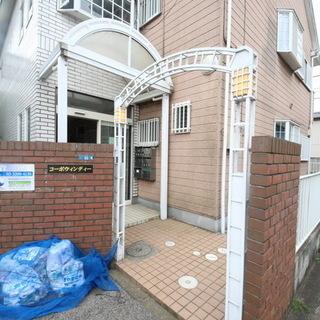 🉐初期費用1万円🙂BT別1DKで家...