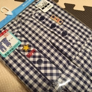 長袖、半袖パジャマの2点セット
