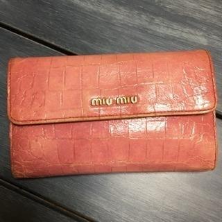 ミュウミュウ長財布