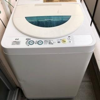 洗濯機(5kg)NATIONAL ...