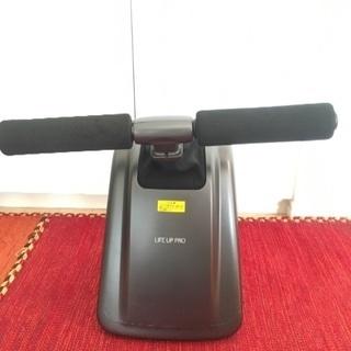 ライフアッププロ 健康器具