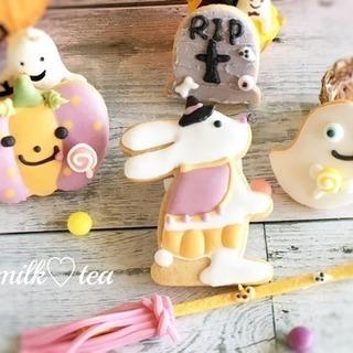 10月31日ハロウィンアイシングクッキーレッスン♡
