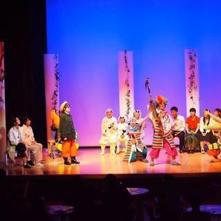 神戸大阪 あなたも舞台の上でもう一人のあなたを見てみませんか?期間...