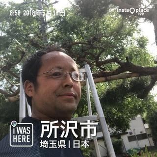 お庭の手入れ 高木伐採店 ツチヤガーデンホーム【所沢市】